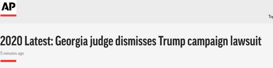 (美联社:佐治亚州法官驳回了特朗普竞选团队的诉讼)