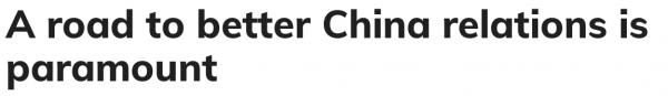 看到中国接连发出的警告 这个国家默默算了笔账