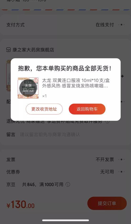 昆池岩中文字幕在线视频,本有庄花中文字幕在线观看,很很噜中文字幕