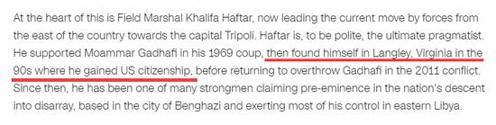 ▲图为美国CNN的报道:一个美国公民要推翻一个美国政府支持的利比亚政府