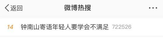 北京市交通委:五一假期首日北京多个公园周边道路短时拥堵