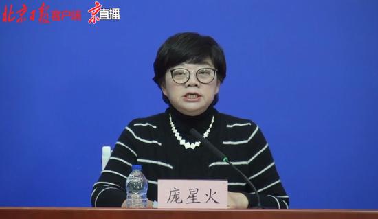 北京疾控:建议市民在京过春节