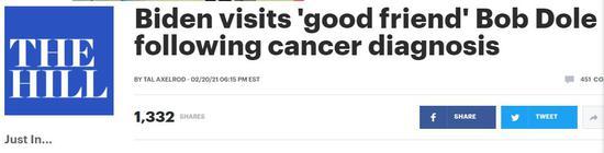 《国会山报》:拜登拜访其好友鲍勃·多尔,在后者被诊断出癌症之后