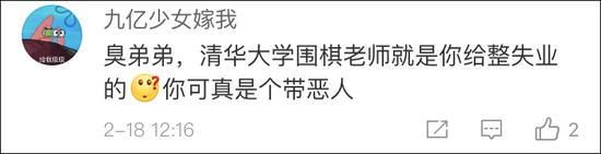 """不忍直视 特鲁多会见安倍时2次将日本叫成""""中国"""""""