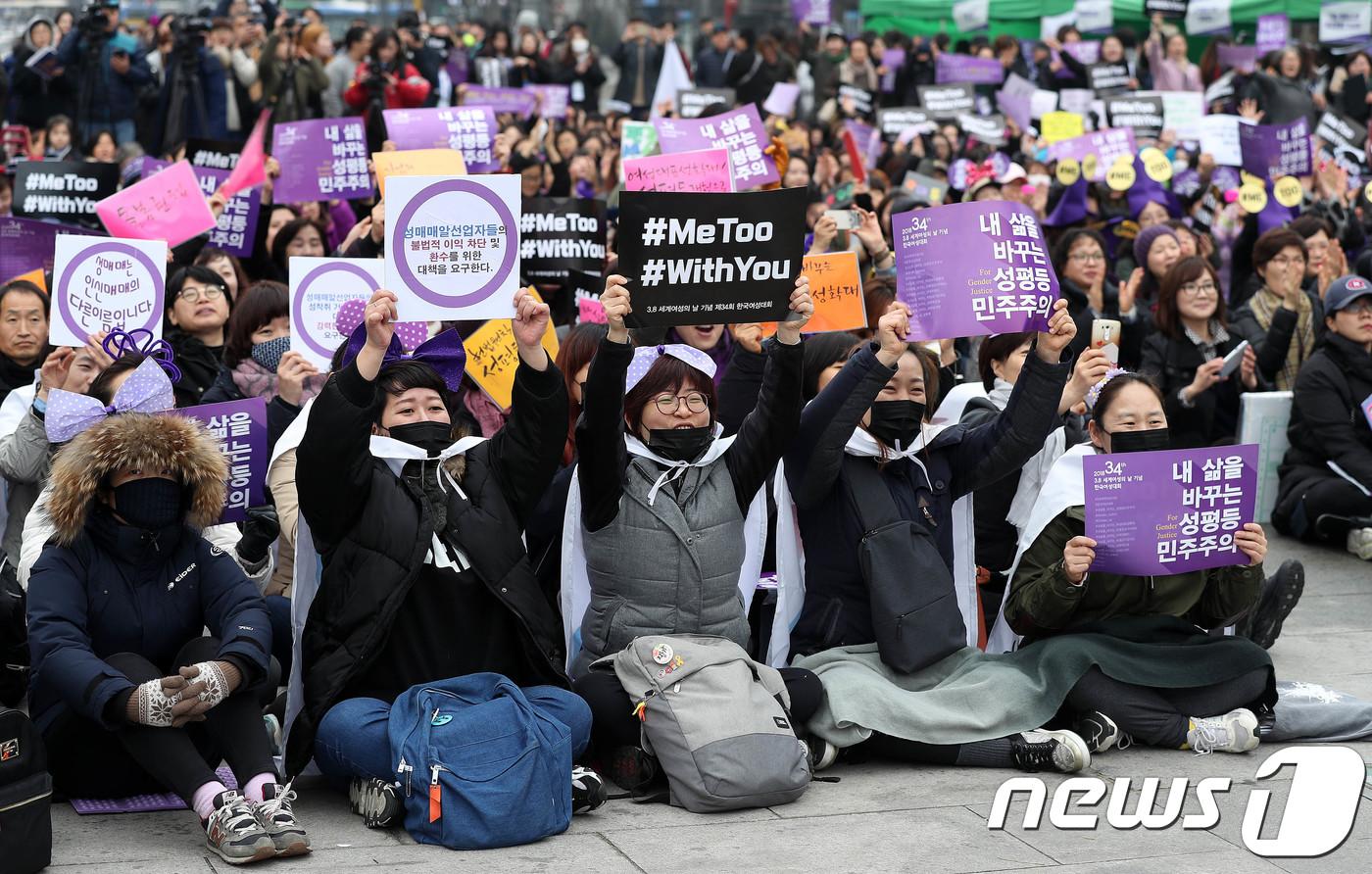 """不少韩国女性上街声援""""MeToo""""逆性侵活动。"""