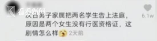 天津宝坻区金融局调研员潘珍贵被查,曾临时处置地盘相干任务