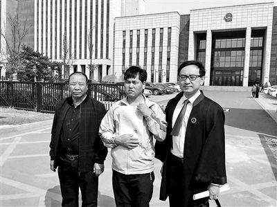 2018年4月20日重审宣判无罪后,刘忠林(中)和表姐夫王贵贞(左一)、律师张宇鹏(右一)在吉林高院门口合影