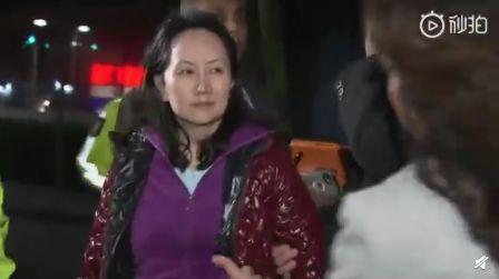 当地时间11日,孟晚舟获得保释。