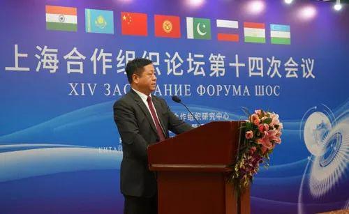 张汉晖出席上合组织论坛第十四次会议开幕式