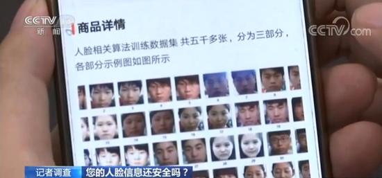 """防""""隐形感染者""""福州免费为外省复工人员核酸检测"""