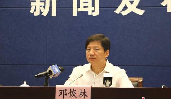 重庆市公安局原局长邓恢林涉嫌受贿罪被逮捕