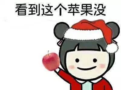 """比如""""坦然夜送苹果""""这栽魔性的操作,那绝对是中国本土人民的自创……"""