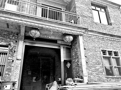 吴家的老宅