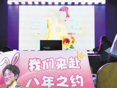 圖為2018年4月29日,粉絲們在湖南省長沙市參加某明星歌友會現場。吳富蘭攝