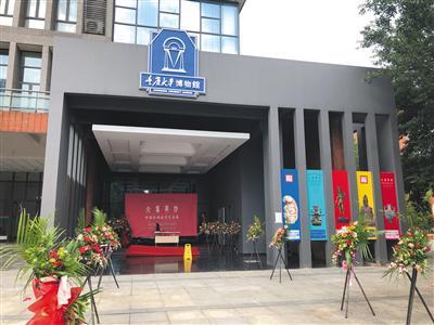 10月17日下午,重庆大学博物馆已暂停对外开放。 新京报记者 梁静怡 摄