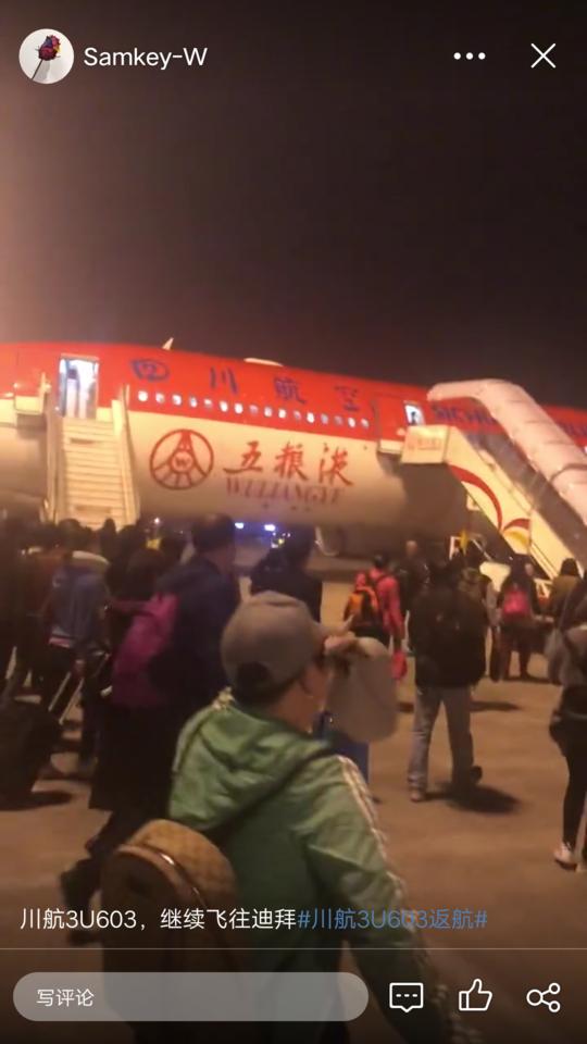封面新闻记者通过微博私信联系到该航班一名乘客。