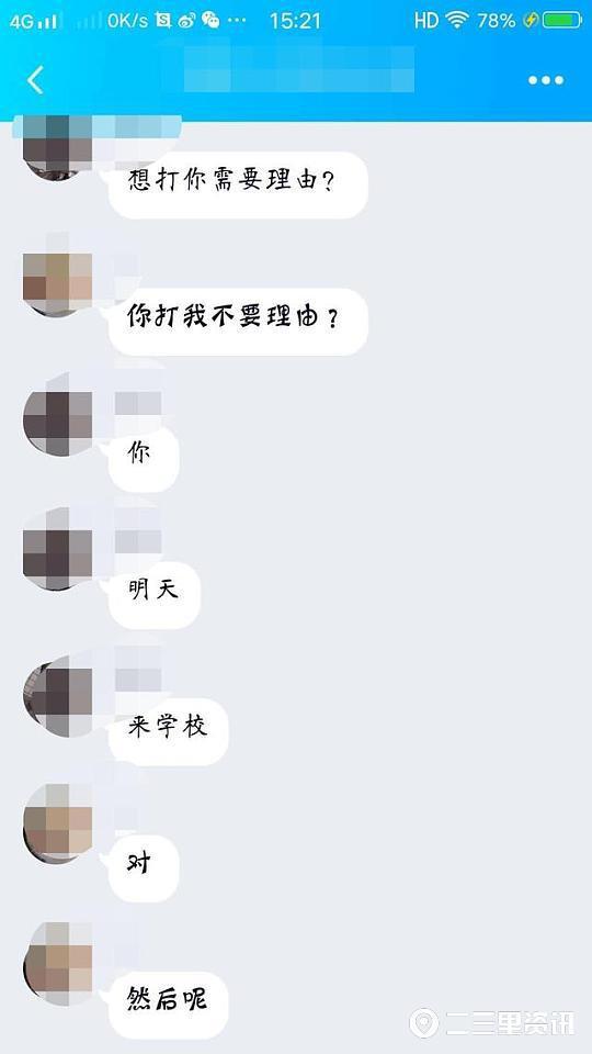 香港学行为修复些蔬新冠人员蒙面面网骂老没给满意力不老