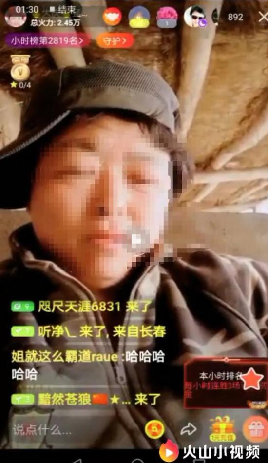 """穿环的猛女_""""大庆第一猛女""""被拘:穿仿制警服直播不良内容_新浪吉林_新浪网"""