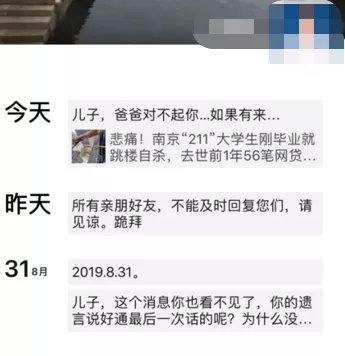 盈彩在线平台_首页