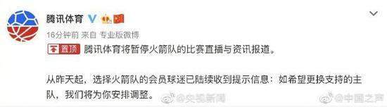 游戏产品青黄不接 恺英网络前三季度净利润预降超8成