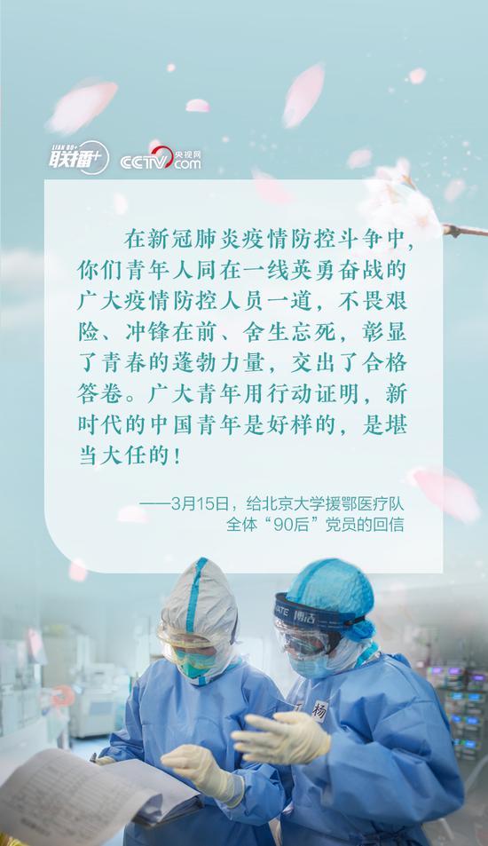 """习近平战""""疫""""书信传递多重深意"""