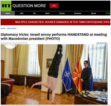 """以色列大使見北馬其頓總統 現場直接""""倒立""""(圖)"""