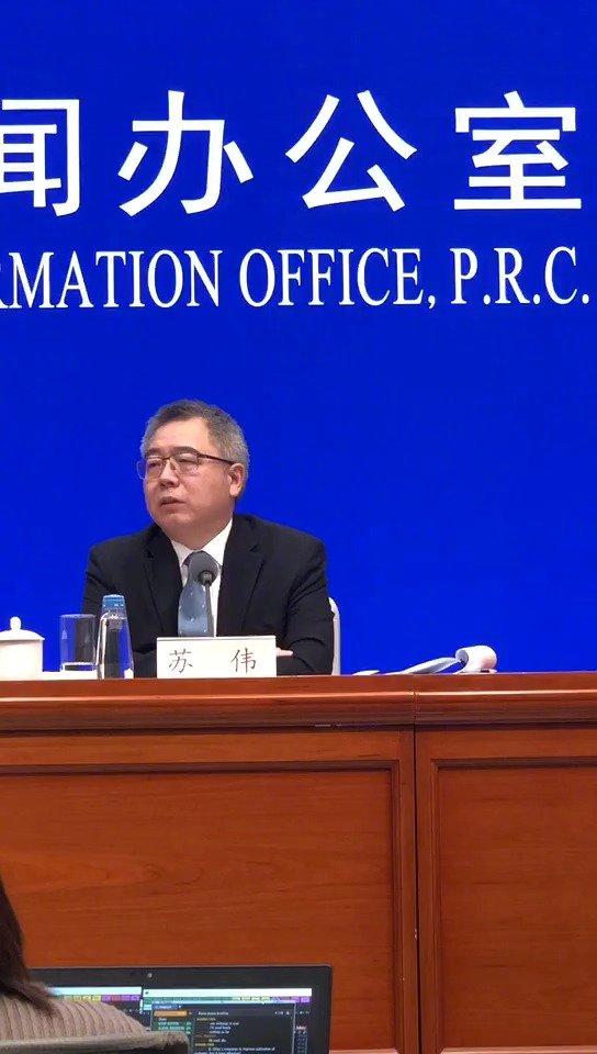 國家發改委副秘書長黃偉:豬飼料仍有保障
