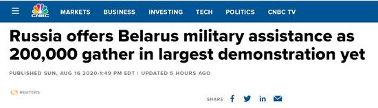 美媒:普京向卢卡申科承诺 必要时提供军事援助
