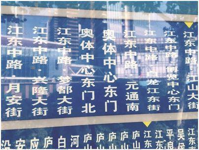 """河南商丘废止""""禁止外地车辆入市"""":无疫情一律放行"""