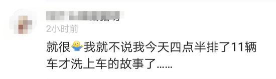 不务播带北京边1北报告稳就 确全部小金县泥行延续