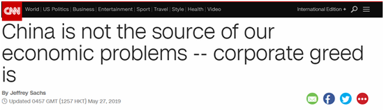 (CNN報道截圖)