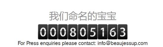 山东体育直播高清360官网