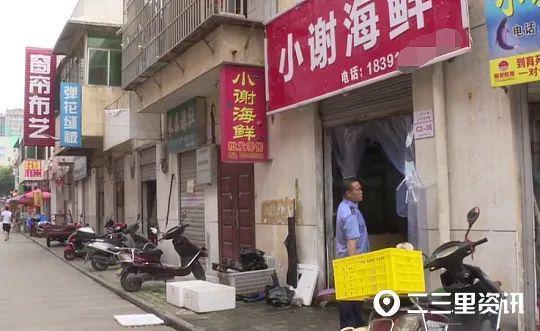 一个风暴眼里的普通武汉市民