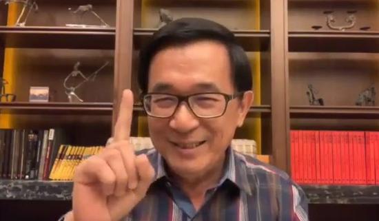 陈水扁 (图源:说相符消息网)