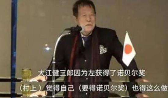 ▲日本右翼攻击村上春树