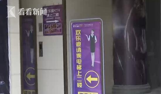 KTV遭服务员猥亵 女孩哭诉:他未满18岁当场放了