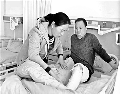 李志锋为女儿移植皮肤