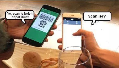 诈骗第三步:谎称退款重复索取付款码