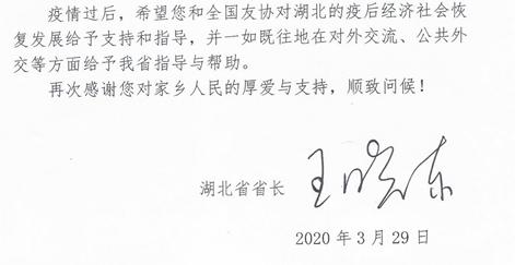 继续挑衅!外媒:布林肯呼吁允许台湾参与世卫大会