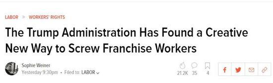 也难怪,在网站Splinter News 的报道中,作者更是直接用了这样讽刺的标题——