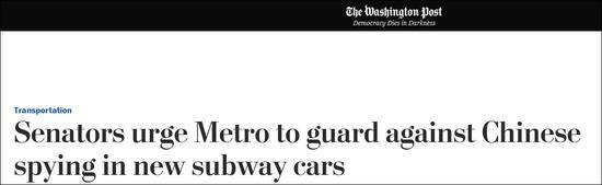 《华盛顿邮报》截图