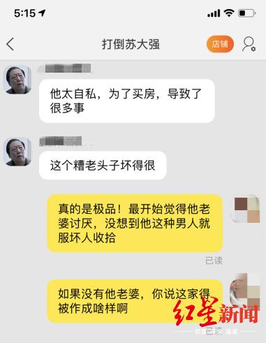 ↑红星新闻记者亲测