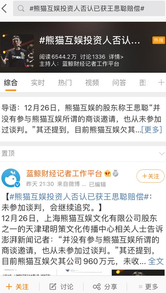 陕西洛南阳光村镇银行采取三大有力举措驰援疫情防控