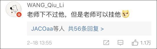 www.18win.com官网