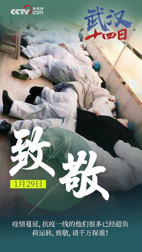 秋千7B47FCE-74715