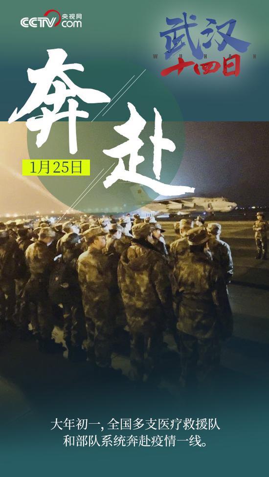 对韩国采取入境管制的国家增至71个