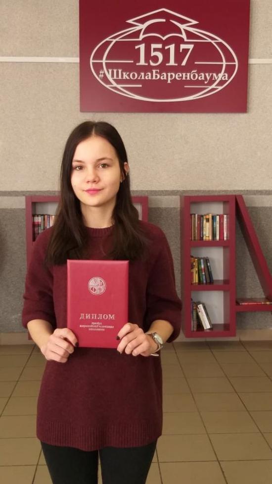在俄罗斯汉语国考中取得满分的阿纳斯塔西娅(俄罗斯信息分析中心网站)