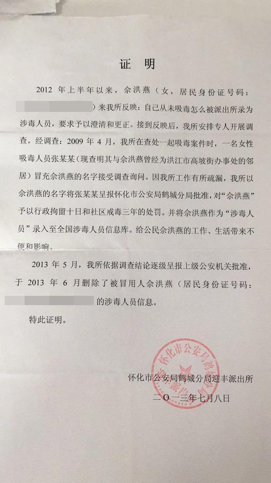 """广州白云机场开通中国民航首条""""自助智能安检通道"""""""