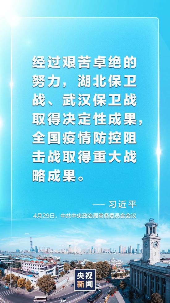 """李梓萌:今天的""""召开、放开、重开"""" 让人开心又安心"""