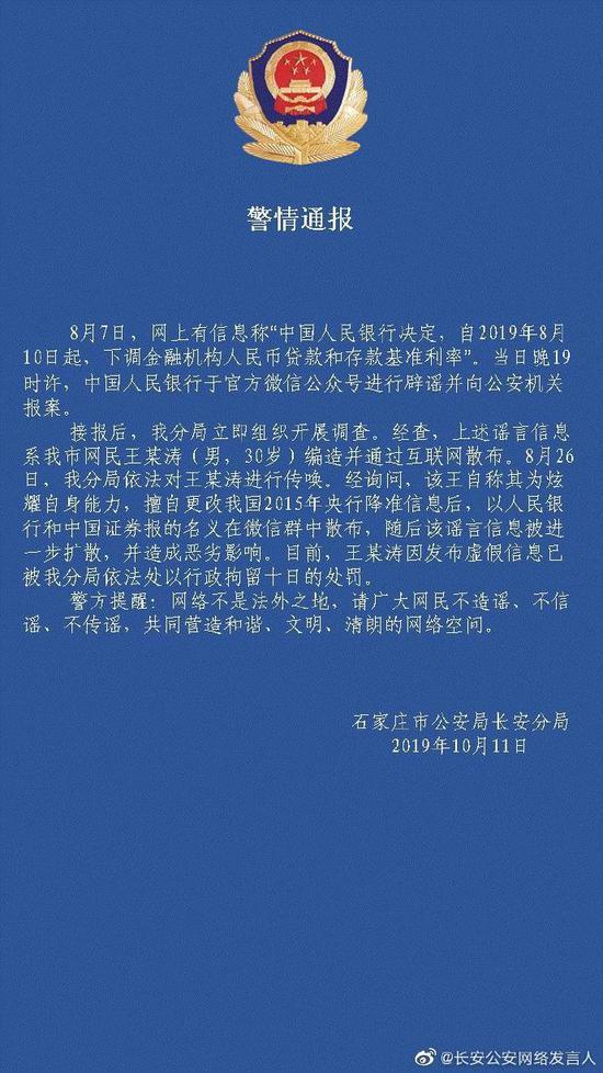 中烟国际(香港)有限公司将纳入恒生综合指数